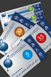 adsl packages